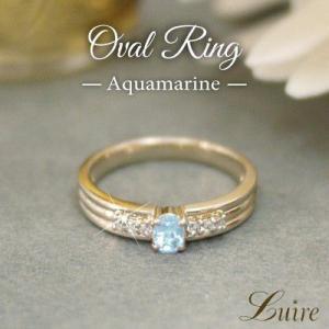リング k18 アクアマリン リング  誕生石 ダイヤモンド パワーストーン K18ゴールド 18金  指輪 luire-jewelry