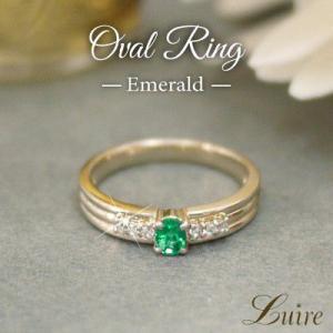 リング k18 エメラルド リング  誕生石 ダイヤモンド パワーストーン K18ゴールド 18金  指輪 luire-jewelry