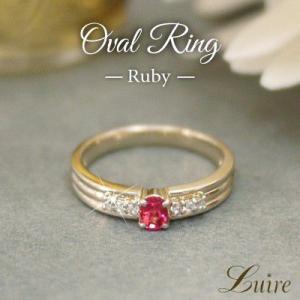 リング k18 ルビーリング  誕生石 ダイヤモンド パワーストーン K18ゴールド 18金  指輪|luire-jewelry