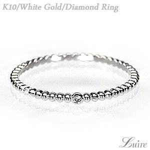 指輪 レディース エタニティリング一粒 ダイヤモンドリング エタニティ風 ダイヤリング k10ホワイトゴールド 重ね着け 10金 luire-jewelry