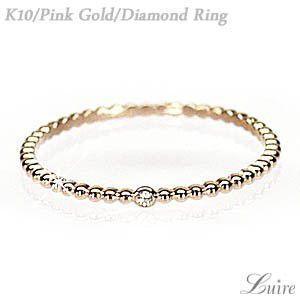 指輪 レディース エタニティリング 一粒 ダイヤモンドリング エタニティ風 ダイヤリング  k10ピンクゴールド 重ね着け 10金 luire-jewelry