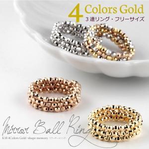 指輪 レディース ミラーボール 形状記憶 3連 スパイラル 指輪 コイル フリーサイズ K18ピンクゴールド ミディリング ファランジリング|luire-jewelry