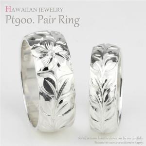 ペアリング ハワイアン ジュエリー レディース メンズ リング ハワイアン 手彫り プラチナ900 指輪 結婚指輪 ハンドメイド ハワイ ブライダル ペアジュエリー|luire-jewelry
