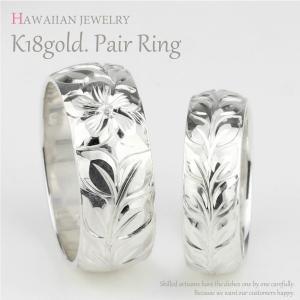 ペアリング ハワイアン ジュエリー レディース メンズ リング ハワイアン 手彫り 指輪 結婚指輪 ...