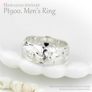 ハワイアンジュエリー メンズリング ハワイアン メンズ シルバー 結婚指輪 マリッジリング Pt90...
