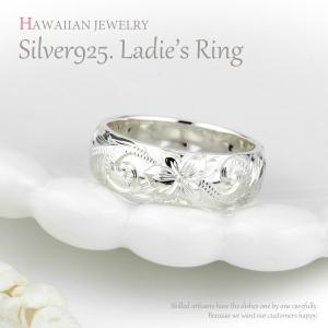 リング ハワイアンジュエリー レディース リング ハワイアン 結婚指輪 マリッジリング SV925 ...