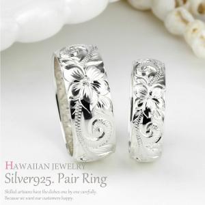 ペアリング ハワイアン ジュエリー レディース メンズ リング ハワイアン 手彫り シルバー 指輪 ...