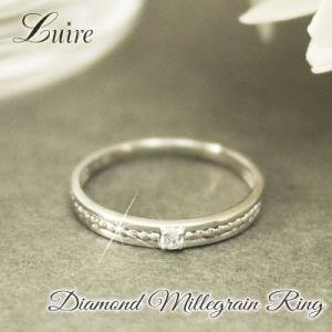 リング プラチナ900 ダイヤリング 一粒石 ミル打ち K18ゴールド 18金 指輪 結婚指輪 プレ...