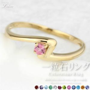 リング レディース 一粒 誕生石 カラーストーン K10ホワイト・イエロー・ピンクゴールド 10金 普段使い ファランジリング ミディリング 誕生日 プレゼント luire-jewelry