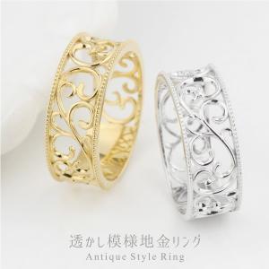 指輪 地金 レディース 18金 アラベスク模様 透かし ミル打ち 幅広 ダイヤモンド オープンワーク アンティーク調 K18WG/K18YG/K18PG|luire-jewelry