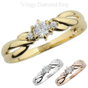 リング レディース スリーストーン トリロジー ダイヤモンド k18ゴールド 18金  誕生日 プレゼント|luire-jewelry