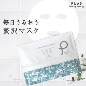 パック シートマスク シートパック【プリュ プラセンタ モイ...