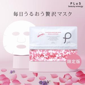 クーポンで10%OFF 春限定販売 パック シートマスク【プリュ プラセンタ モイスチュアマスク ロ...