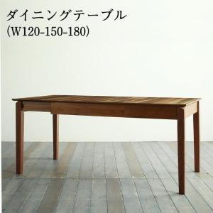 〔テーブル単品〕 伸長式テーブル  〔幅120×奥行き75cm×高さ67cm〕 ダイニングテーブル 4〜8人用 〔幅120/150/180cm〕 lukit