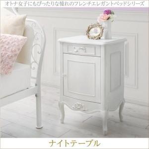 サイドテーブル 姫系〔幅45×長さ35.5×高さ65.5cm〕 ナイトテーブル おしゃれなフレンチエレガント lukit