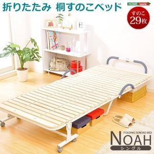 すのこベッド シングル 折りたたみ式|lukit