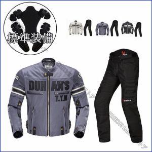 【SALE】 DUHAN 上下2点セット バイクジャケット ...