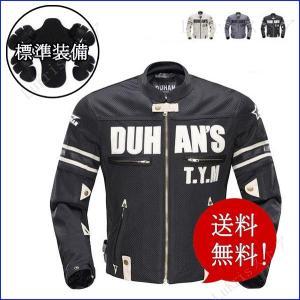 【セール】 DUHAN  バイクジャケット メンズ レーシン...