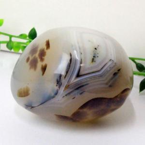 瑪瑙[メノウ] 原石 ラフ 原石 クラスタ 鉱物 石 クラスター Agate 瑪瑙 メノウ めのう 魔除け 置物 浄化用 一点物