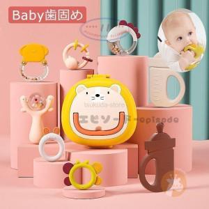 出産祝い 0歳 誕生日プレゼント 幼児 赤ちゃん 知育玩具 歯がため ベビー ガラガラ おもちゃ 個...
