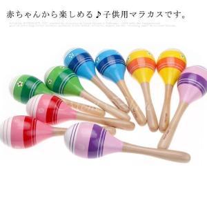 マラカス 赤ちゃん 楽器 おもちゃ ベビー 音楽玩具 幼児楽器 木製マラカス 知育玩具 幼児教育 幼...