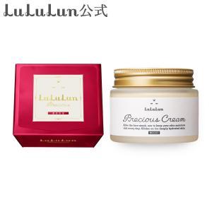 NEW 化粧水 パック シートマスク ルルルン公式 送料無料 ルルルンプレシャスレッド 32枚入 &...