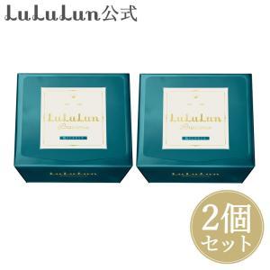 パック シートマスク ルルルン公式 送料無料 ルルルンプレシャス グリーン 64枚セット(32枚入x...