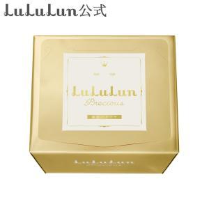 NEW 化粧水 パック シートマスク ルルルン公式 ルルルンプレシャス ホワイト 32枚入|フェイス...