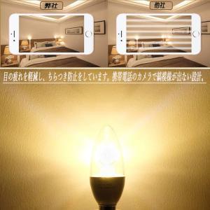 ledシャンデリア電球 40W相当 炎形 シャ...の詳細画像4