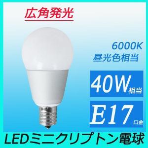 LED電球 E17 40w相当 昼光色 ミニク...の関連商品4