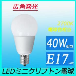 LED電球 E17 40w相当 電球色 ミニク...の関連商品5