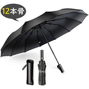 折りたたみ傘 ワンタッチ 自動開閉 大きい 頑丈な12本骨 メンズ 晴雨兼用 二重構造 ビッグサイズ...