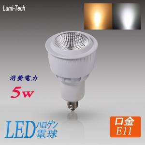 LEDスポットライト e11口金 50w形相当 led電球 電球色 昼光色 LEDハロゲン電球 JDRΦ50|lumi-tech