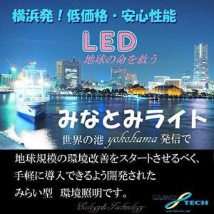 (お試し1本)LED蛍光灯 40w形 直管 1...の詳細画像2