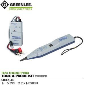 【GREENLEE】ノイズレストーンプローブセット PE7780送信機・200XP受信機・700C専用ケース同梱 グッドマン 正規輸入品 TONE& PROBE KIT 200XPK