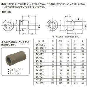 【未来工業】 ミライ 2号コネクタ 適合管:VE16 適合ノックアウト径:Φ22・16/Φ27・22(25)兼用 ネジの呼び:G1/2 色:濃紺 2K-16SDB lumiere10 02