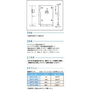 【アサヒ特販】 サーモコントローラ 定格電圧:AC100V 温度設定範囲:0℃〜50℃ AFS-115|lumiere10|02