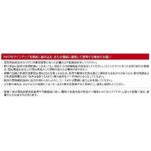 JIMBO】NKシリーズ コンセント・...
