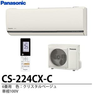 【Panasonic】 6畳用エアコン  CS-224CX-C|lumiere10