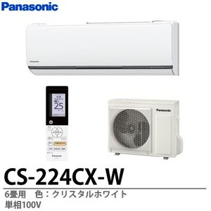 【Panasonic】  6畳用エアコン  CS-224CX-W|lumiere10