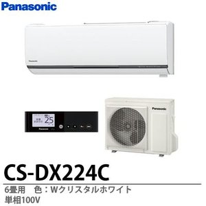 【Panasonic】 6畳用エアコン CS-DX224C|lumiere10
