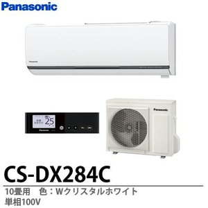 【Panasonic】 10畳用エアコン CS-DX284C|lumiere10