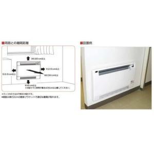 【インターセントラル】パネルヒーターオプション床固定用脚ステンレス製(NXS/NYS/NZSタイプ用) FB-NS|lumiere10|04