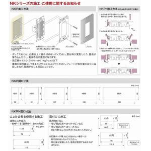 【JIMBO】 NKシリーズ コンセント・プレート組合わせセット 埋込ダブルコンセント(2P15A/125V)+1連用3口プレート 色:ソフトブラック JECBN55-3UF-SB lumiere10 02