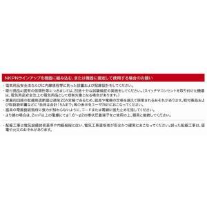 【JIMBO】 NKシリーズ コンセント・プレート組合わせセット 埋込ダブルコンセント(2P15A/125V)+1連用3口プレート 色:ソフトブラック JECBN55-3UF-SB lumiere10 03