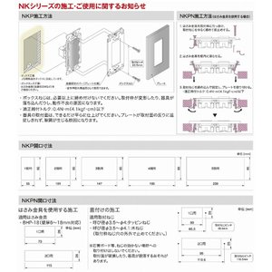 【JIMBO】 NKシリーズ コンセント・プレート組合わせセット 埋込接地ダブルコンセント+1連用3口プレート 色:ソリッドグレー|lumiere10|02