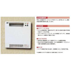 【インターセントラル】 パネルヒーターオプション 保護ガード(植毛加工仕上) NY/NYSタイプ用 L740|lumiere10|03