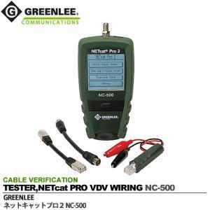 【GREENLEE】ネットキャットプロ2 LAN配線測定器 グッドマン 正規輸入品 TESTER, NETcat PRO VDV WIRING NC-500|lumiere10