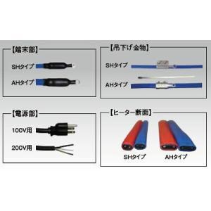 【アサヒ特販】 アサヒ排水路ヒーター細管用   AC100V/2m(消費電力40W)  SH-2FS lumiere10 02