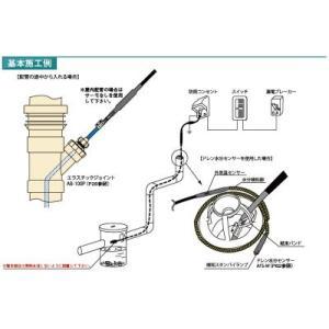 【アサヒ特販】 アサヒ排水路ヒーター細管用   AC100V/2m(消費電力40W)  SH-2FS lumiere10 06